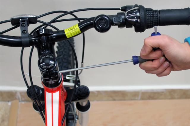 Vylepsenie bicykla